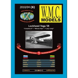 Lockhed Vega 5B